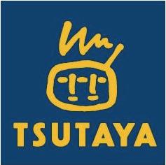 ツタヤ(TSUTAYA)
